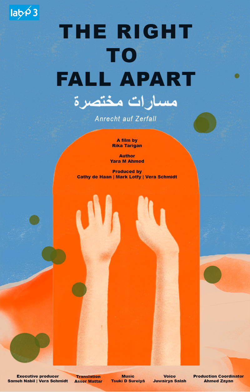The Right to Fall Apart